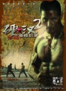 Ngạnh Hán 2 - The Underdog Knight 2 (2011) | Full HD VietSub
