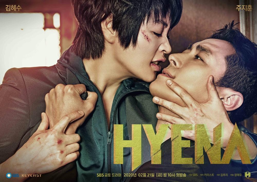 Nonton Download Hyena (2020) Sub Indo