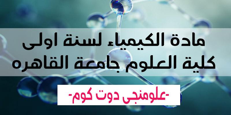 كتاب ع القدرات تقدر 4 pdf