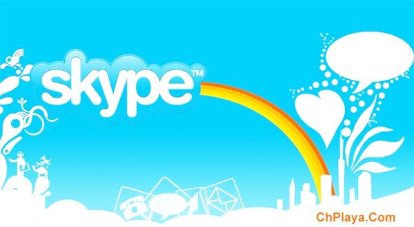 Tải Skype - Download Skype mới nhất cho Máy Tính a