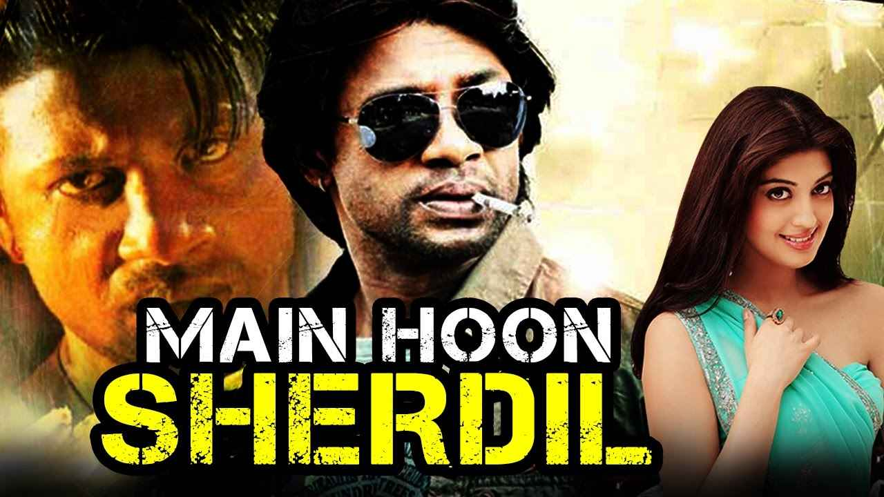 Main Hoon Sherdil (2017) Hindi Dubbed 720p & 480p HDRip