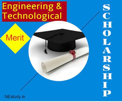Assam-Scholarship