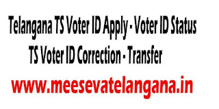 Telangana TS Voter ID Apply | Telangana Voter ID Status | TS Voter ID Correction | TS Voter ID Transfer