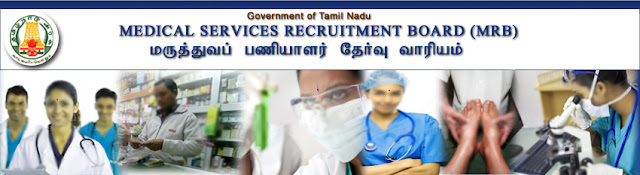 TNMRB Recruitment 2019 for Nurse posts (520 Vacancies)
