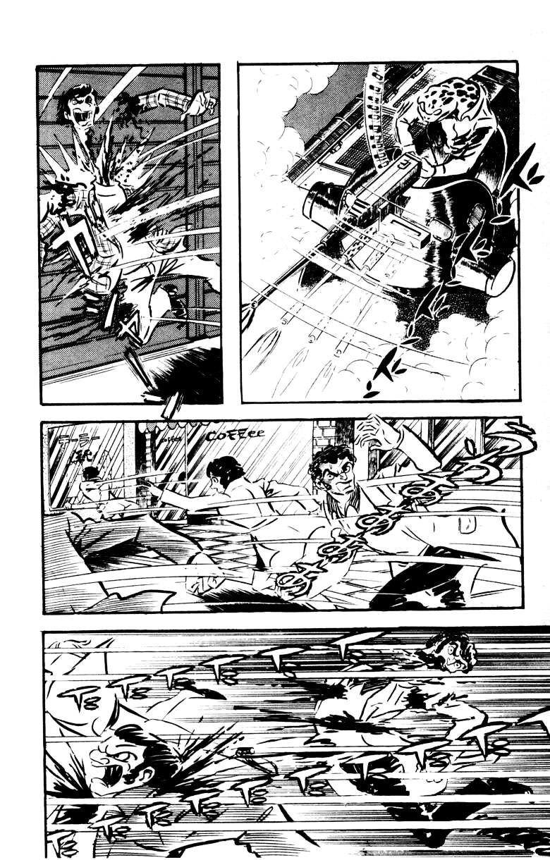 DevilMan chapter 18 trang 5