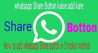 whatsapp Share button Logo