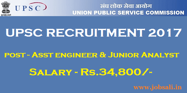UPSC Assistant Engineer Vacancy 2017, UPSC Jobs, UPSC Vacancy