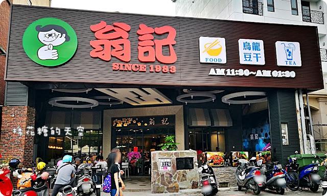 20170626164548 61 - 2017年6月台中新店資訊彙整,39間台中餐廳