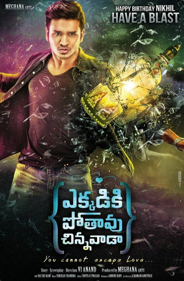 Telugu movie Ekkadiki Pothavu Chinnavada (2016) full star cast and crew wiki, Nikhil Siddhartha, Heebas Patel, Avika Gor, release date, poster, Trailer, Songs list, actress, actors name, Ekkadiki Pothavu Chinnavada first look Pics, wallpaper