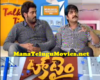 Talk time with Hero Srikanth & Ajay