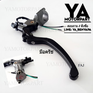 https://www.facebook.com/YAMOTORPART/photos/a.171365583064567.1073741829.170558426478616/505254486342340/?type=3&theater