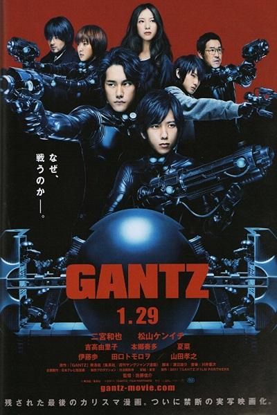 Gantz (2010) - IMDb