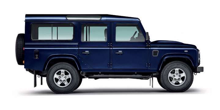 Cheap Land Rover Car Insurance