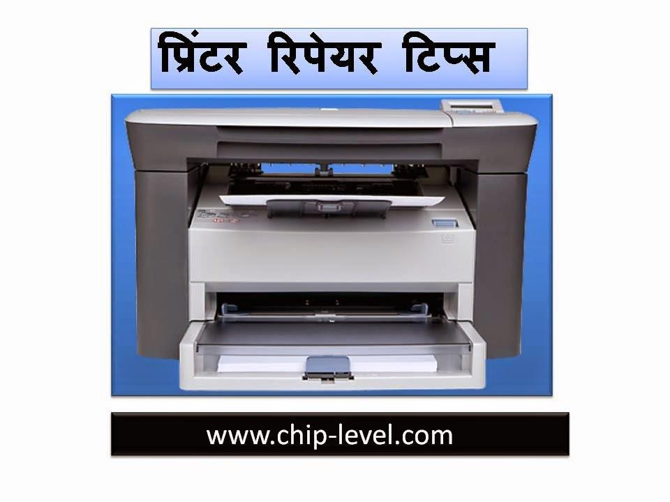 HP Laserjet m1005 printer (scanner error 20) solution in