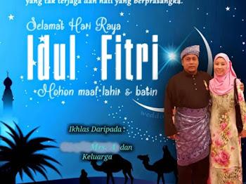 Selamat Hari Raya Aidil Fitri Mohon Maaf Zahir Batin