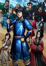 Kingdom 3rd Season Capítulo 6