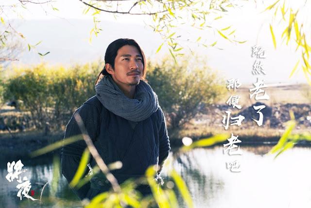Ever Night Marco Chen Zhen
