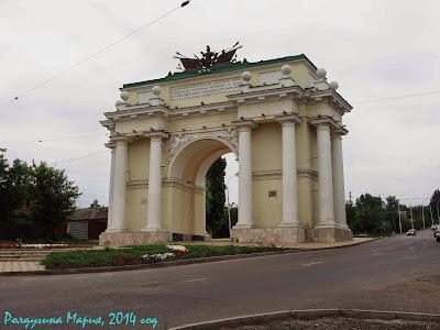 Новочеркасск триумфальная арка фото
