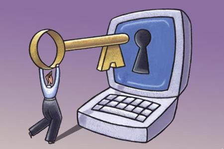 solicitud acceso informacion publica