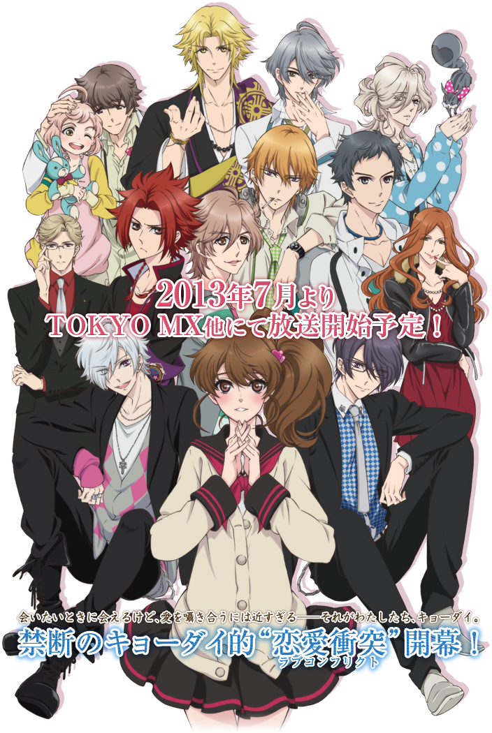 I ♥ Anime Reviews Brothers Conflict Review