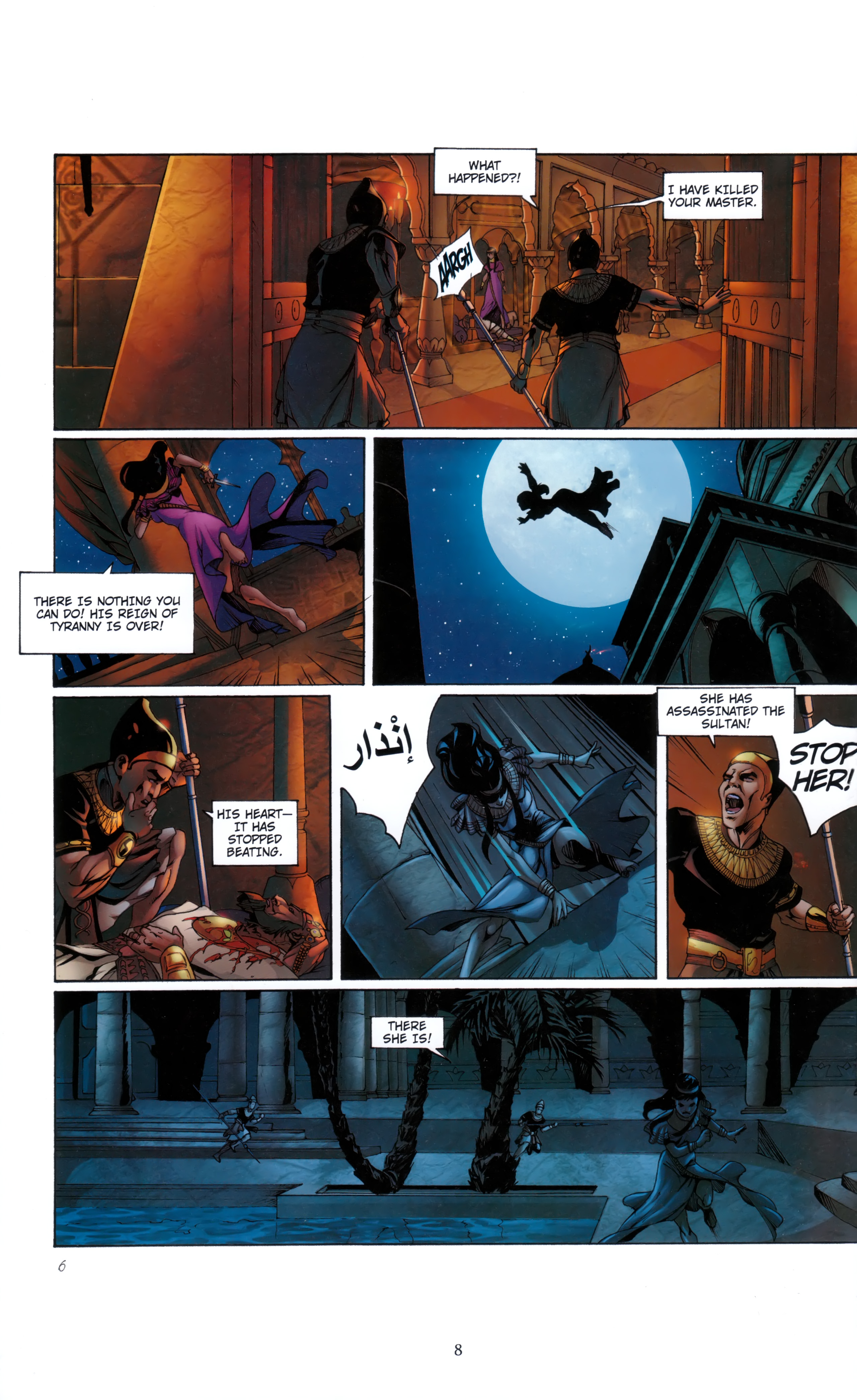 Read online Assassin's Creed (2012) comic -  Issue #5 - 8