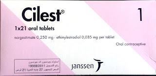 سيليست أقراص لمنع الحمل Cilest tablets