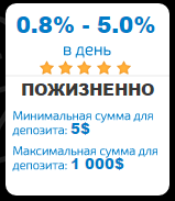 gradlux.com отзывы
