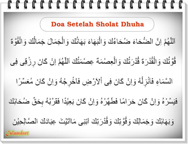 Shalat Dhuha adalah shalat sunnah yang dikerjakan saat waktu dhuha sebanyak dua rakaat at Doa Setelah Sholat Dhuha Arab Latin dan Artinya