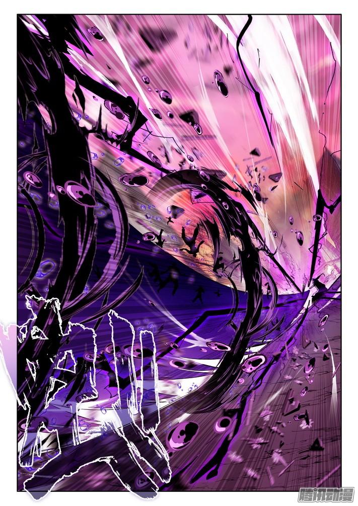 อ่านการ์ตูน Shen Yin Wang Zuo 78 ภาพที่ 20