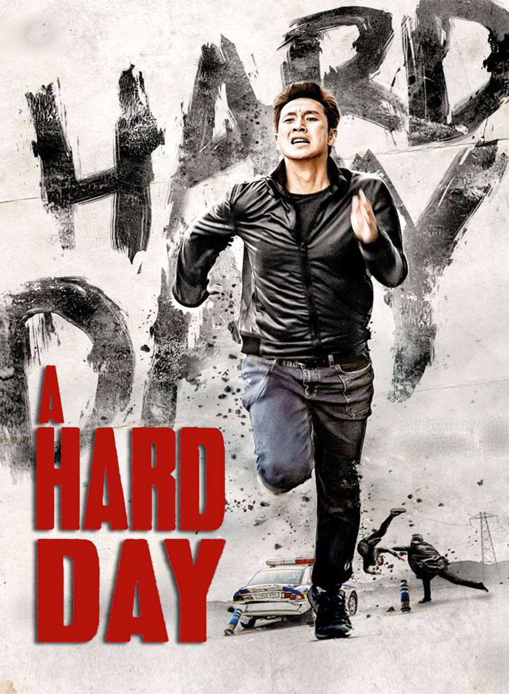 A Hard Day แผนล่าคนลวง [HD][พากย์ไทย]