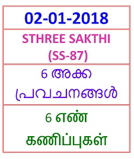 02-01-2018 6 NOS Predictions STHREE SAKTHI (SS-87)