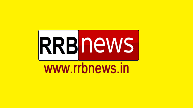 Gramin-bank-news-uttar-bihar-gramin-bank-rrb-news-insurance-www-ubgb-in-96-lakhs-of-embezzlement-the-former-manager-of-gramin-bank-gets-3-years-imprisonment-and-10-thousand-finesin-north-bihar-gramin-bank