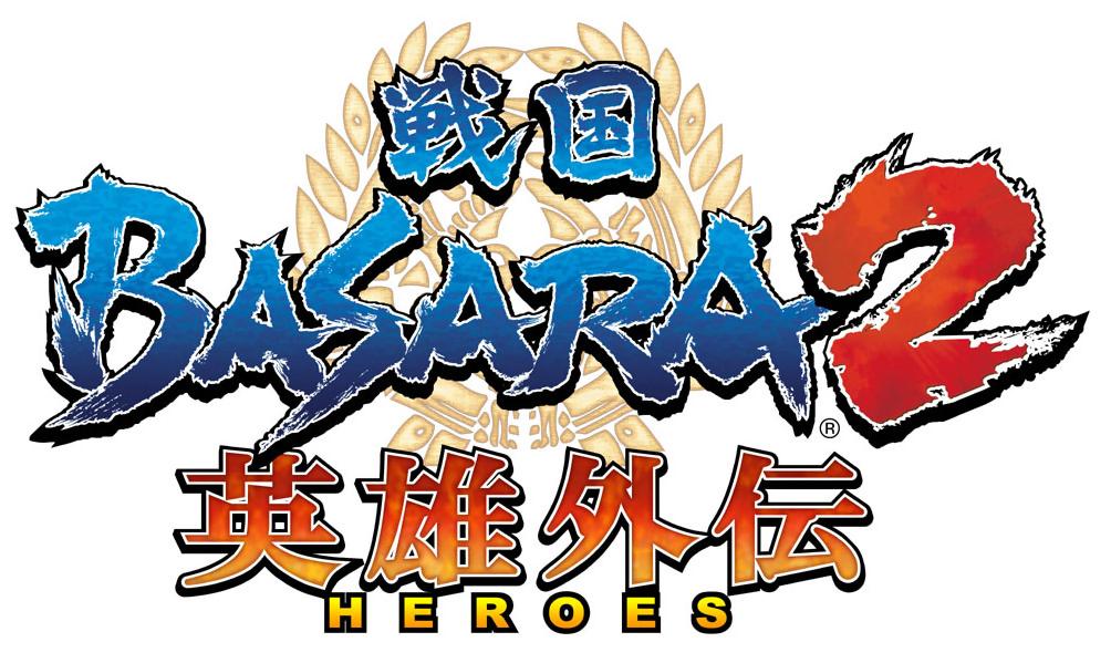 Kumpulan Cheat Basara 2 Heroes