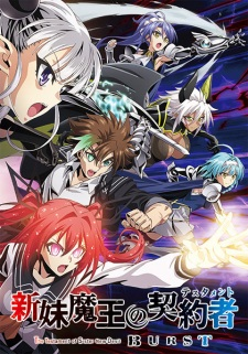 Shinmai Maou no Testament Burst Ova