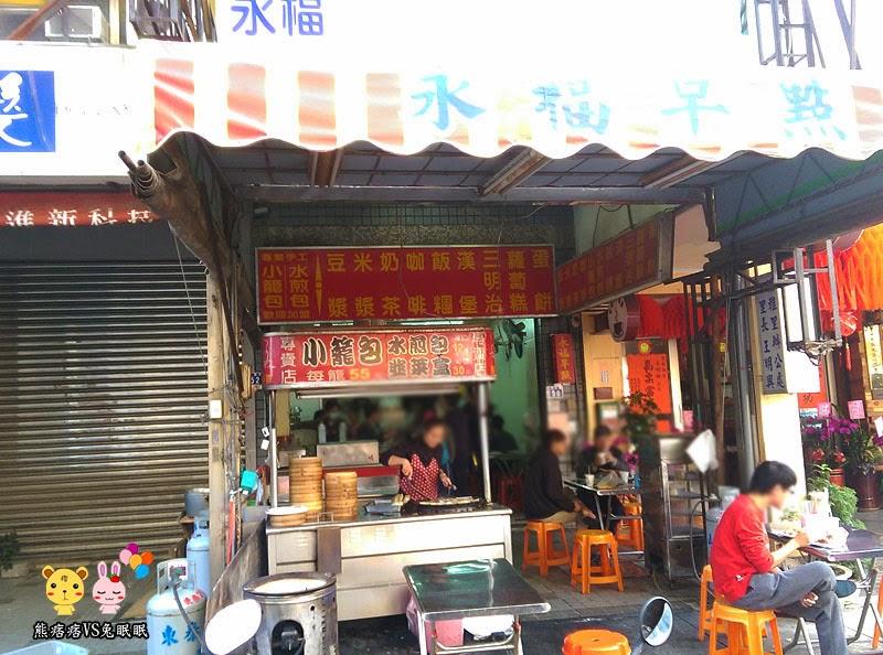 IMAG2258 - 台中西屯區早餐店│永福早餐店之14元好吃水煎包
