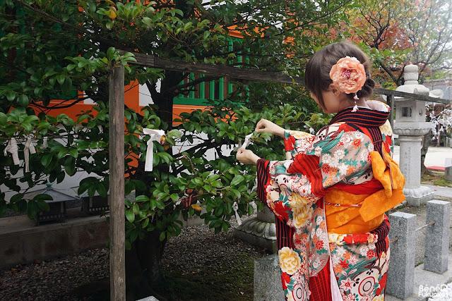 Fukuoka Kimono Walk, Béné no Fukuoka !