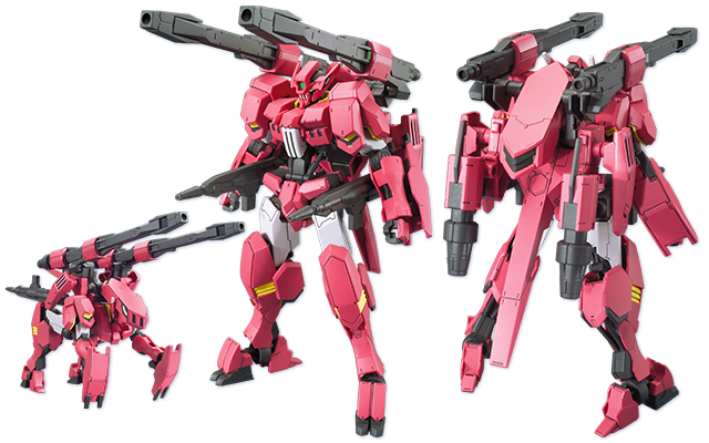 HG 1/144 Gundam Flauros [Ryusei-Go]  - Release Info, Box art and Official Images