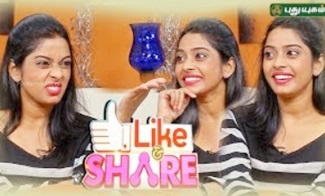Aramm Fame Sunu Lakshmi in Like & Share 25-02-2018 Puthuyugam Tv