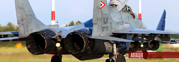 Угорщина розпродає всі свої винищувачі МіГ-29