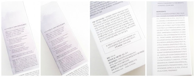 Product information in both English and Korean.