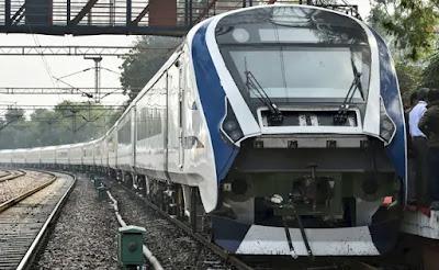 Vande Bhaiya Express