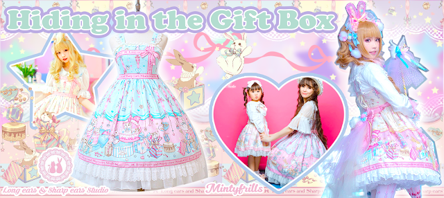 long ears & sharp ears, studio, Hiding in the Gift Box, sweet lolita, print series, taobao, mintyfrills