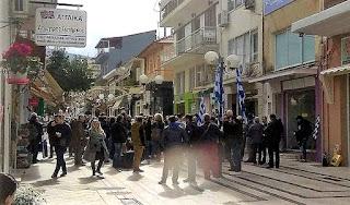 Πορεία οπαδών του Σώρρα στην Ηγουμενίτσα