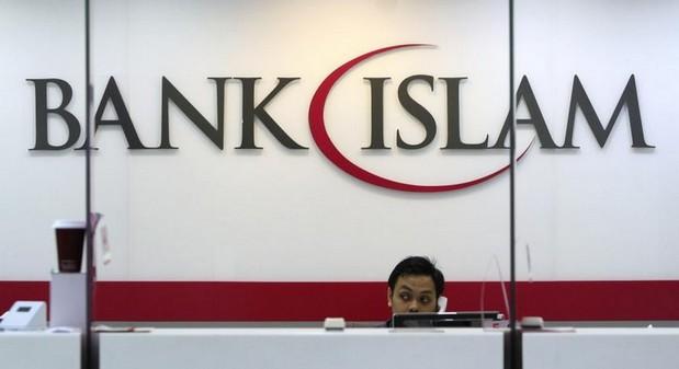 البنوك الإسلامية تخرج إلى الوجود الصيف المقبل
