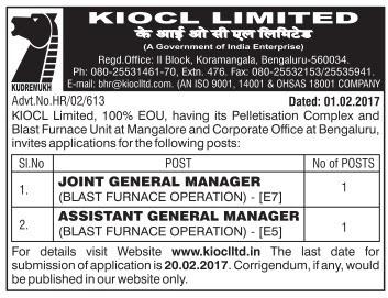 KIOCL Recruitment 2017