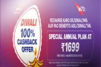 Reliance Jio Diwali Offer 2018 { Bilkul free }