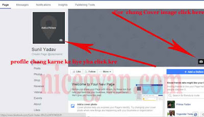 after to created page chang cover and profile pic(screennshoot)