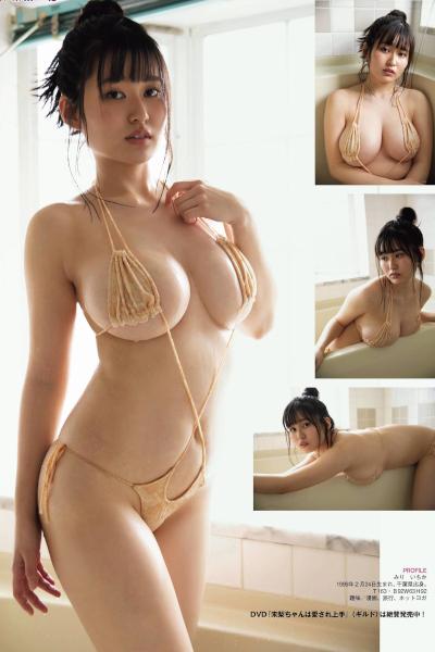 Miri Ichika 未梨一花, Ex-Taishu 2020 No.08 (EX大衆 2020年8月号)