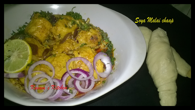 Malai Soya chaap recipe/How to make malai chaap/ Soya malai chaap recipe in Hindi/ How to make soya malai chaap