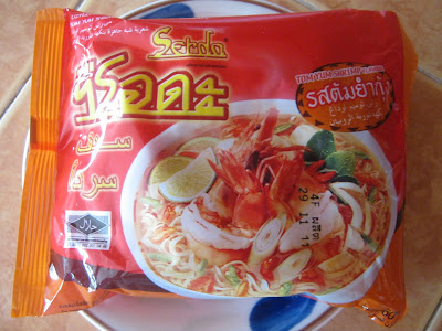 Image result for maggi serda